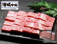 山形牛カルビ焼肉用 350g×2の画像
