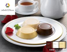 「ホテルオークラ」2種のプリンとチョコレートムース 3個の画像