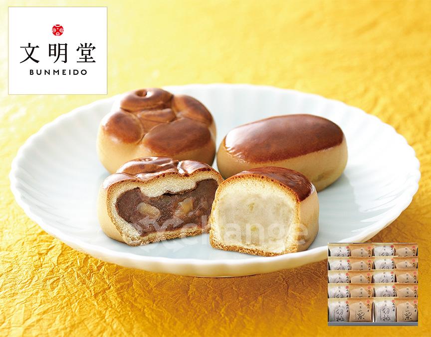 饅菓20個入の画像