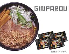 生・札幌らぁめん「銀波露」8食セットの画像