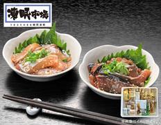 絆屋 大分・福岡漬け丼食べ比べセットの画像