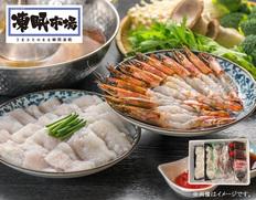 大分産車海老と鱧しゃぶ鍋食べ比べセットの画像