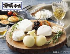 凍眠 ごちそうチーズセットの画像