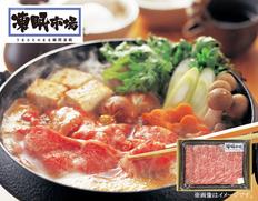 米沢牛肩ロースすき焼き用の画像