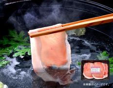 北海道産熟成豚ロースしゃぶしゃぶ 1袋400gの画像