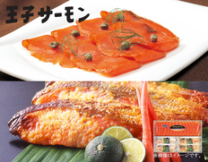 スモークサーモン・漬け魚詰合せの画像