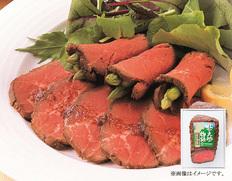 北の大地の物語 北海道産しほろ牛ローストビーフの画像