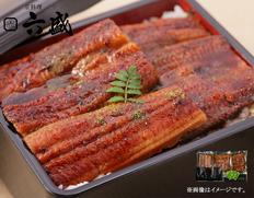 京料理六盛 国産うなぎ蒲焼セットの画像