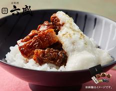 京料理六盛 国産うなとろセットの画像