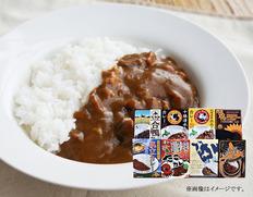 北海道カレーセットの画像