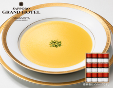 札幌グランドホテル スープ缶詰詰合せ 12缶入りの画像