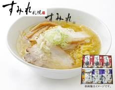 すみれ乾燥麺6食ギフトの画像