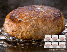 北海道産牛ハンバーグの画像