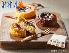 みれい菓 バスクチーズケーキセット 8個の画像