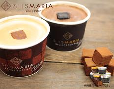 生チョコカップアイス ミルク&ビター 6個入りの画像