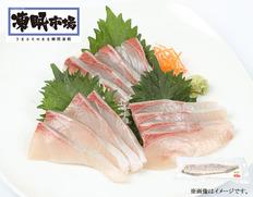 かんぱち(養殖)ロイン 刺身用の画像