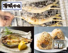 あゆ吉特選BBQセットの画像