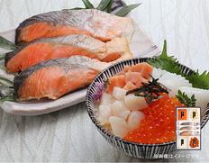 東和食品 焼き紅鮭海鮮丼セットの画像