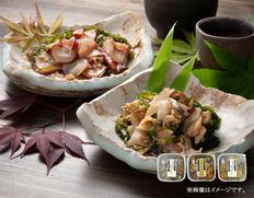 鮭節昆布 海鮮醤油漬セットの画像