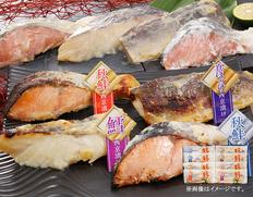 48時間熟成 北海道産の魚を使った漬け魚セットの画像