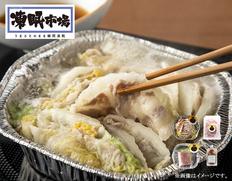 アップルポーク 鍋食べ比べセットの画像