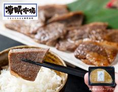 山形牛ロースステーキ味噌漬けの画像